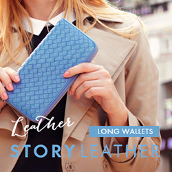 Story Leather Inc.